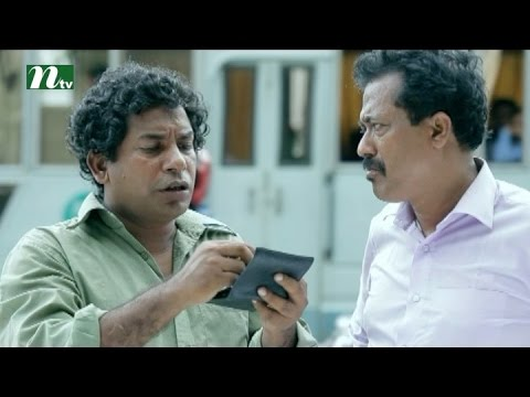NTV Comedy Drama Serial: Money Bag | মানি ব্যাগ |EP: 01 |Mosharraf Karim |Sumaiya Shimu |Faruk Ahmed