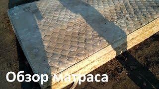 видео Матрасы ортопедическкие пружинные с кокосом и латексом