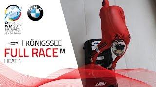 Full Race Men's Skeleton Heat 1 | KÖnigssee | BMW IBSF World Championships 2017