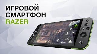 Смартфон Razer, Робот Мотогонщик, Мощный экзоскелет, iPhone x не надо заряжать и другие новости