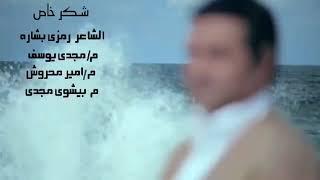 ترنيمة بتتصرف ترنيمه جديده للمرنمه هايدي منتصر