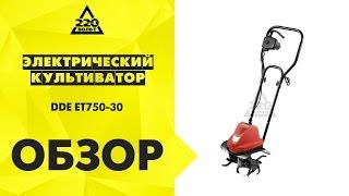 Обзор Электрический культиватор DDE ET750-30