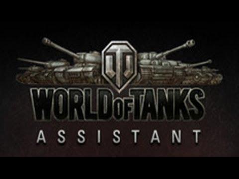 World Of Tanks Assistant новая версия 1.5 портал Glafi.com