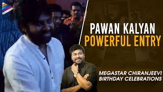 Pawan Kalyan Power Full Entry | Megastar Chiranjeevi Birthday Celebrations | Sye Raa Narasimha Reddy