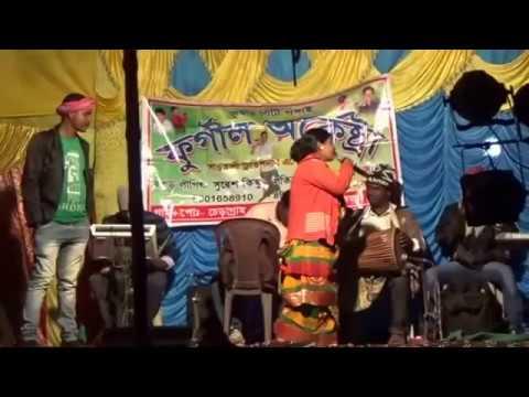 NEW SANTHALI  ORCHESTRA POGRAM    SINGER REKHA TUDU   2017
