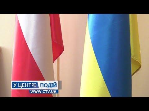 Телеканал C-TV: Українсько Польська дружба