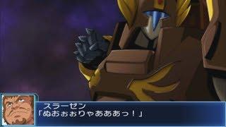 Super Robot Wars BX - Skurts Attacks