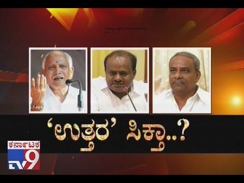Uttara Sikta..?: Heads of 30 North Karnataka Mutts Protest | Demand for Development of Region