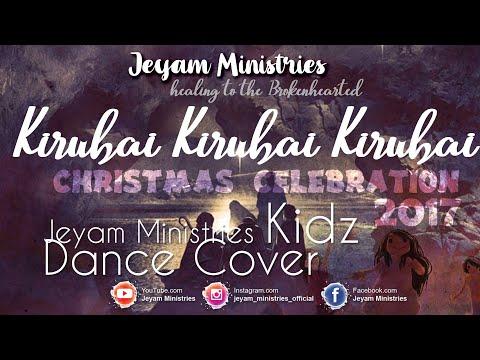 Kirubai Kirubai Chipmunks   Christmas Celebration 2017 Dance Cover   Jeyam Ministries Kidz Team