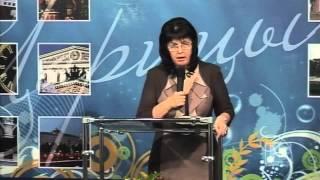 Обновление семьи чрез благодать : 24 ноября 2013 - Нина Ряховская