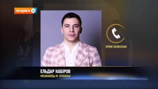 Луганськ сьогодні: останні новини(В ефірі Еспресо ТВ телефоном мешканець Луганська Ельдар Кабіров про ситуацію у місті., 2014-06-04T09:38:42.000Z)