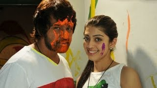 Whistle Kannada Movie Release Trailer