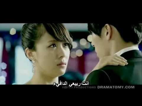 MV Youre My Spring   Secret Garden OST Ar sub   YouTube