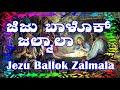 Download Jezu Ballok Zalmala (Konkani Christmas Song) MP3 song and Music Video