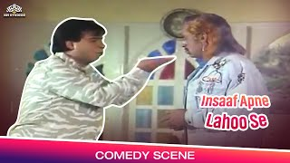 Kader Khan And Gulshan Grover Comedy Scene | Insaaf Apne Lahoo Se | Bollywood Movie | NH Studioz