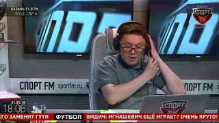 100% Футбола. В.Уткин об уходе Зидана и сборной России. 31.05.2018