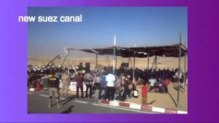 لطيفة وغادة رجب ولبلبة ومحمد الحلو فى أول حفل بأول موقع حفر 22أغسطس2014
