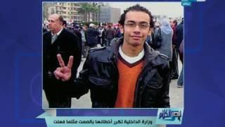 قصر الكلام | الدسوقي يستشهد بقصة خالد سعيد في تعذيب مواطن جديد..تعرف على الحقيقة
