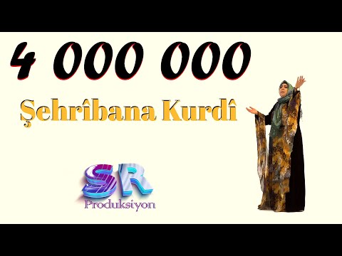 Şehribana Kurdi - Newroza Azadîyê شيريفان (Official Video) Klip 2021نه وروز