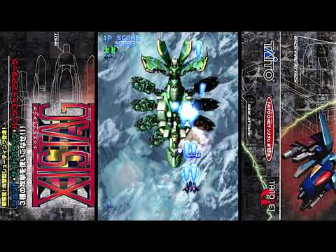 XII Stag [トゥエルブスタッグ] Game Sample - Arcade