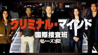 ホワイトカラー シーズン2 第11話