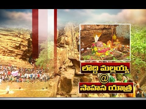 Loddi Mallayya Temple Walk | An Adventurous Trekking from Hyderabad to Srisailam