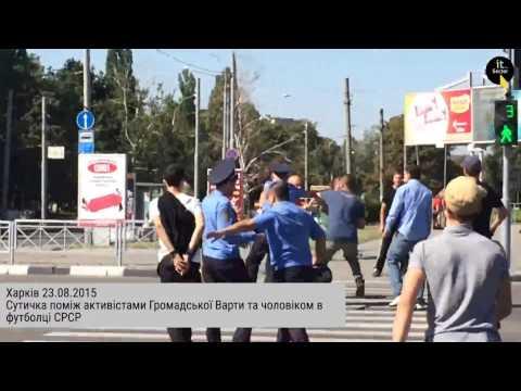 Ukraine: Terror  und Gewalt gegen Andersdenkende! Pass auf welches Shirt du trägst!
