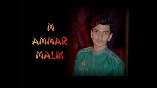 The Base Beat |  Mr Mickey VLoG | M AmmAr MaLik