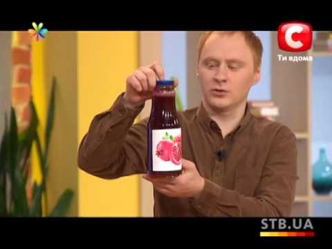 Контрольная закупка Гранатовый сок Выбираем гранатовый сок Все буде добре Выпуск 123 30 01 2013 Все