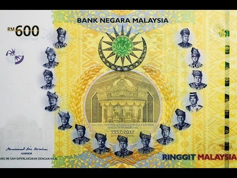 Worlds Largest Banknote Malaysia 600 Ringgit