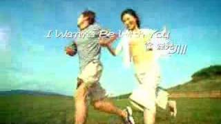 i Wanna Be With You- Jill Hsu Jie Er