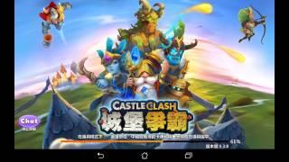 城堡爭霸(機乎沒聲音報謙) thumbnail