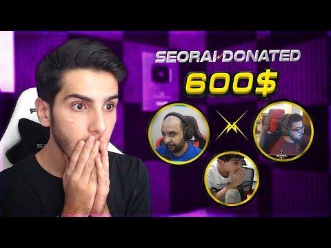 حلقة تبرعات ج2 | دعمت لاعبين فورت نايت العرب ب 600$ !!! - ردود الفعل تقتل !