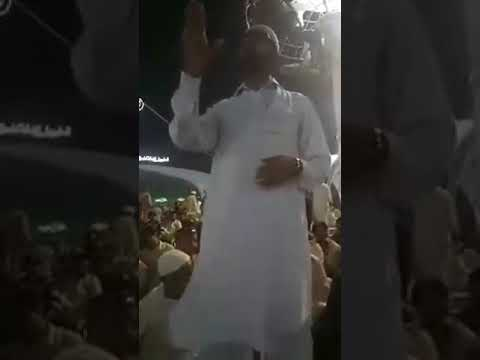 20/10/2014 Data Darbar main ki jane wali mahfil  Asi lahore
