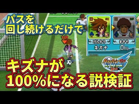 この動画が良ければ高評価、コメントお願いします! チャンネル登録お願いします!→ http://www.youtube.com/subscription_center?add_user=TVPegachan Twitter→.