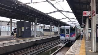 間も無く見納めとなるN2000系特急うずしお6号岡山行き 児島駅発車