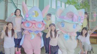 マジカル☆どりーみんの曲が、フルで全曲聴き放題【AWA・3か月無料】 無...