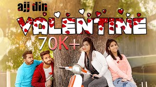 aaj din valentine da | Jayant Dabla | Valentine day special | Valentine videos  | Video Song