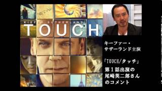 TOUCH/タッチ シーズン1 第11話