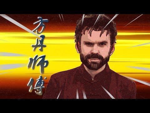 Hong Kong harmony - a video game adventure