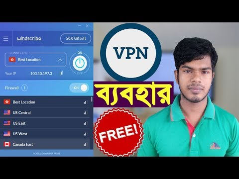 unlimited-free-vpn-for-windows-7,-8,-10-|-windscribe-vpn-|-gazi-express