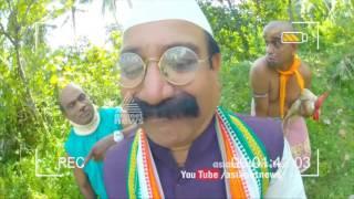 Munshi 12/08/16 Munshi On KM Mani Quits UDF