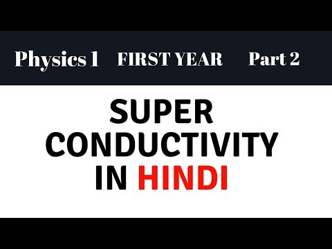 Super conductivity part 1 in hindi | physics videos | First year of engineering