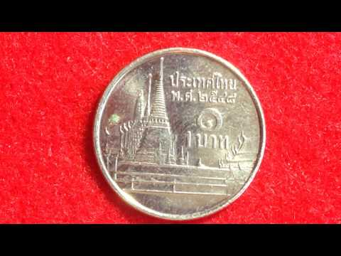 Thailand 1986 (2529) 1 Baht Coin and Preview of Upcoming Thai Baht Coins