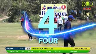 Dhodia Patel Samaj VS Darbar Samaj, (Match 2), YUVA EKTA CRICKET CLUB TEJLAV, GUJRAT 2019