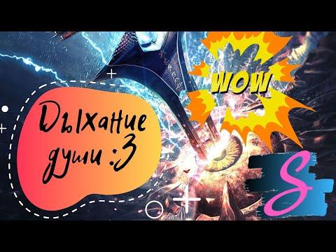 Soul Calibur VI - Revolution (music Video) Нарезочка красивых моментов)
