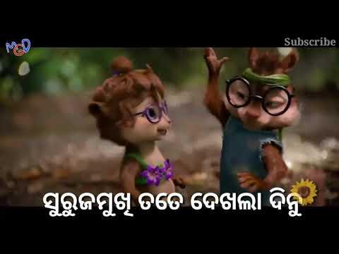Sambalpuri Whatsapp Status Video || Surujmukhi Tate Dekhla Dinu Song Status Video