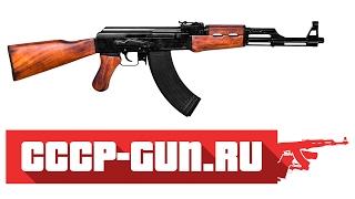 Пневматический автомат Калашникова АК-47 Stalker (Видео-Обзор)