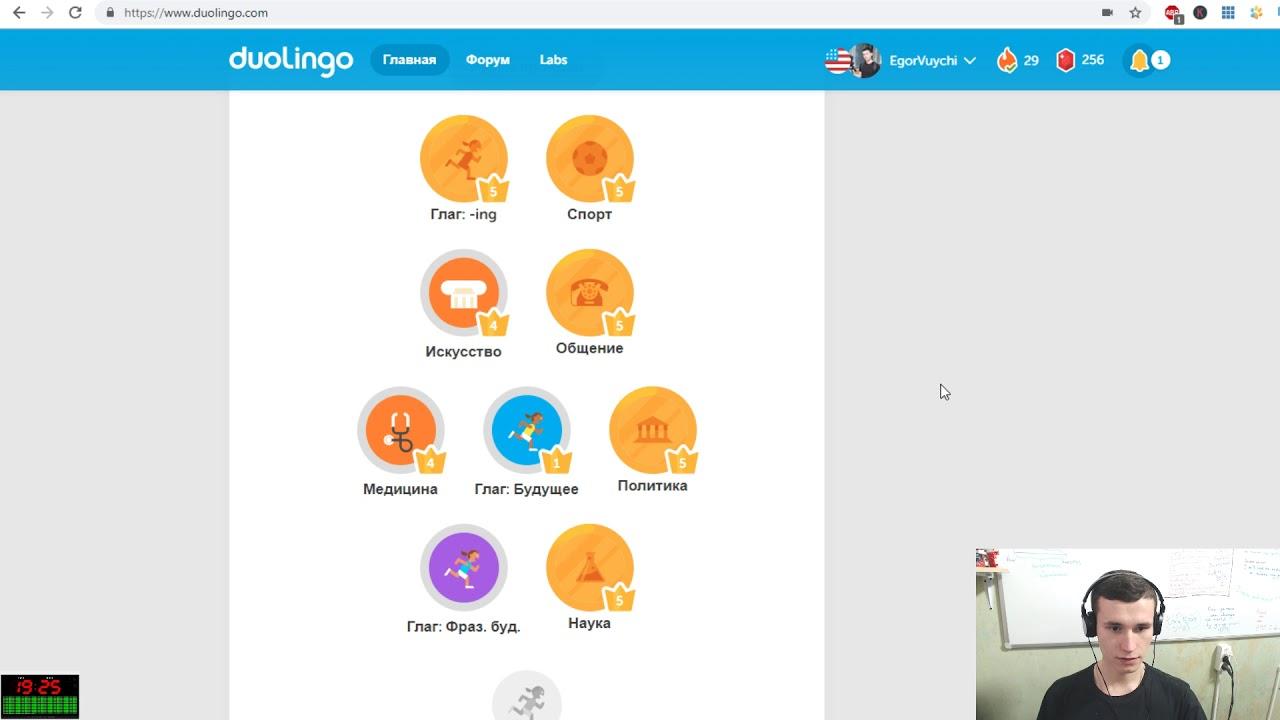 East Liberty-based language learning company Duolingo files to go ...
