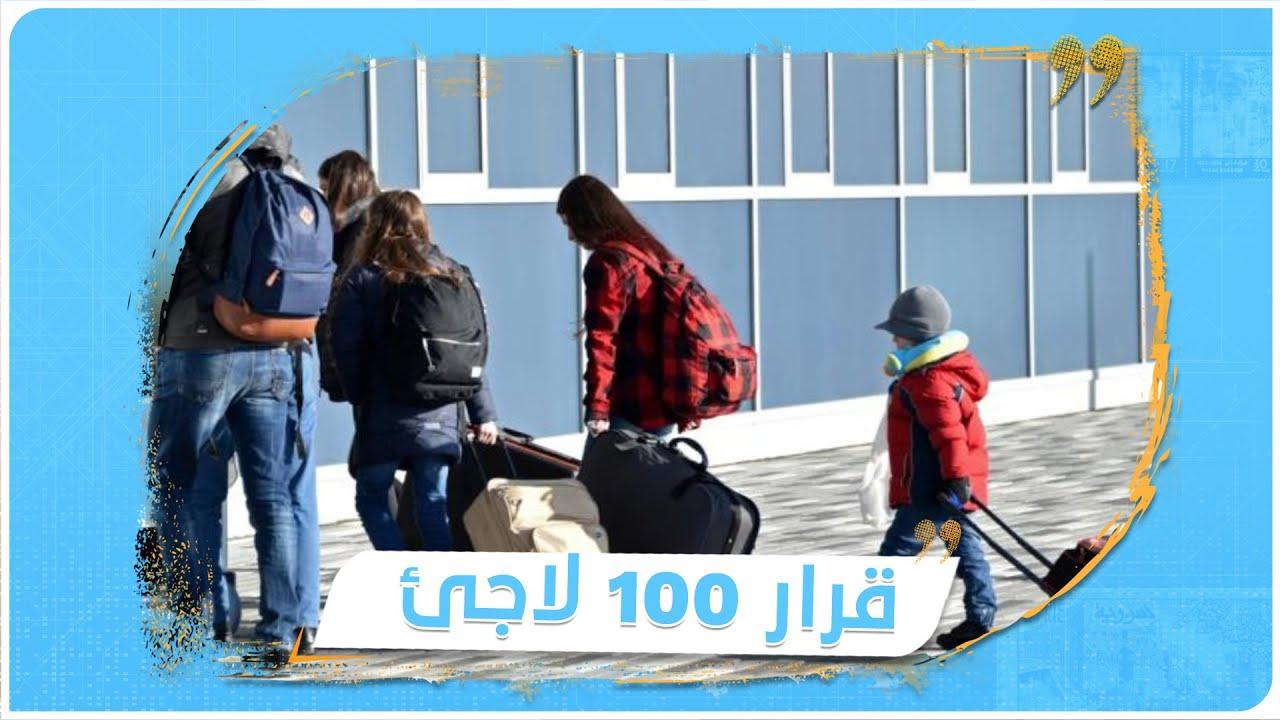 ولاية بريمن الألمانية تتيح بقرار جديد للاجئين السوريين إحضار أفراد من عائلاتهم، لكن بشروط  - 17:57-2021 / 4 / 10